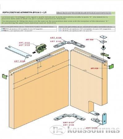 0123P_SPASTI_ASYMMETRI_FOLDING_DOOR_MECHANISM.jpg